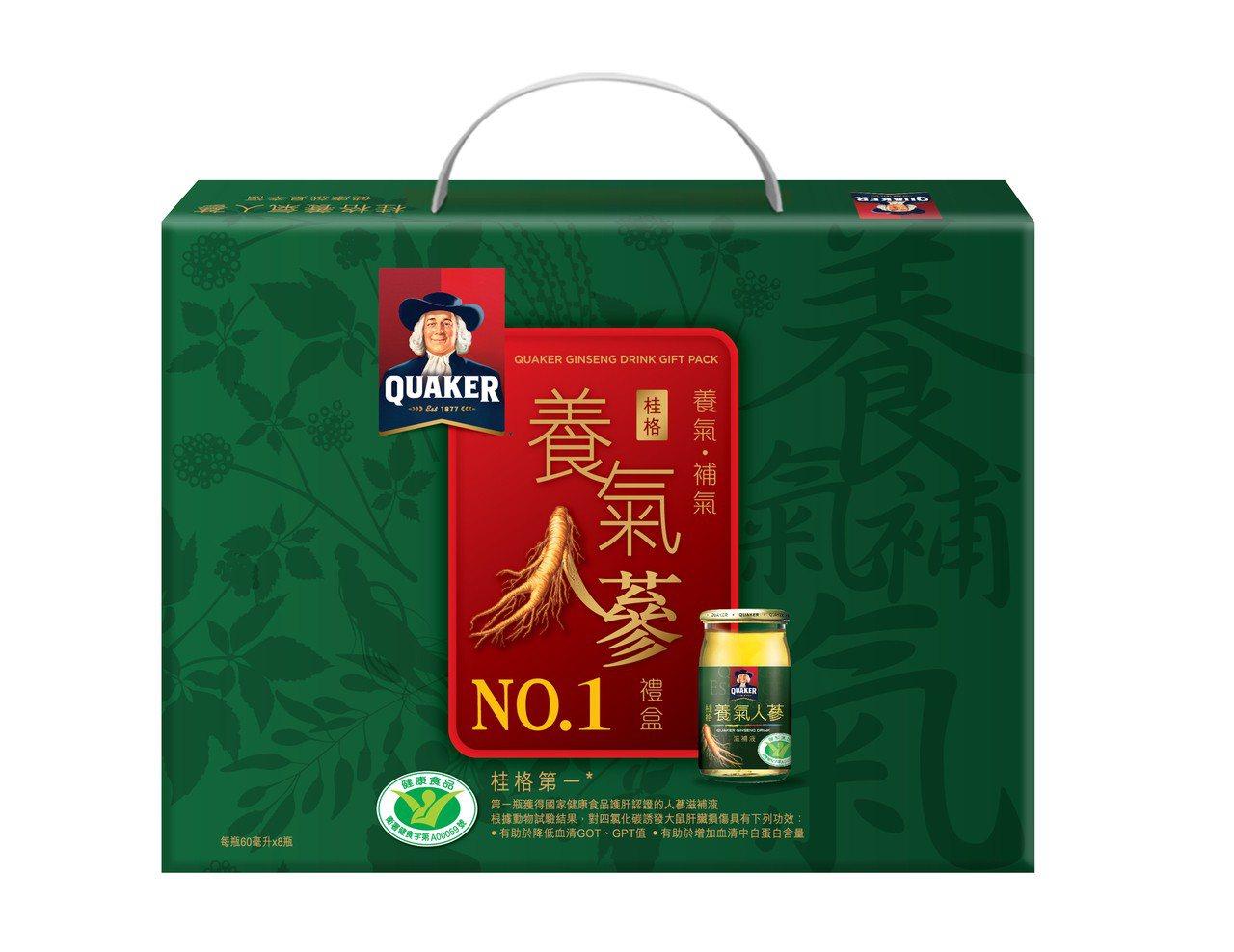 桂格養氣人蔘禮盒,售價479元。圖/OK超商提供