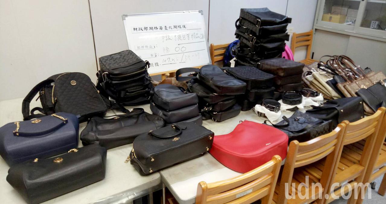 從美國帶回3百多件精品 返台旅客被海關查扣