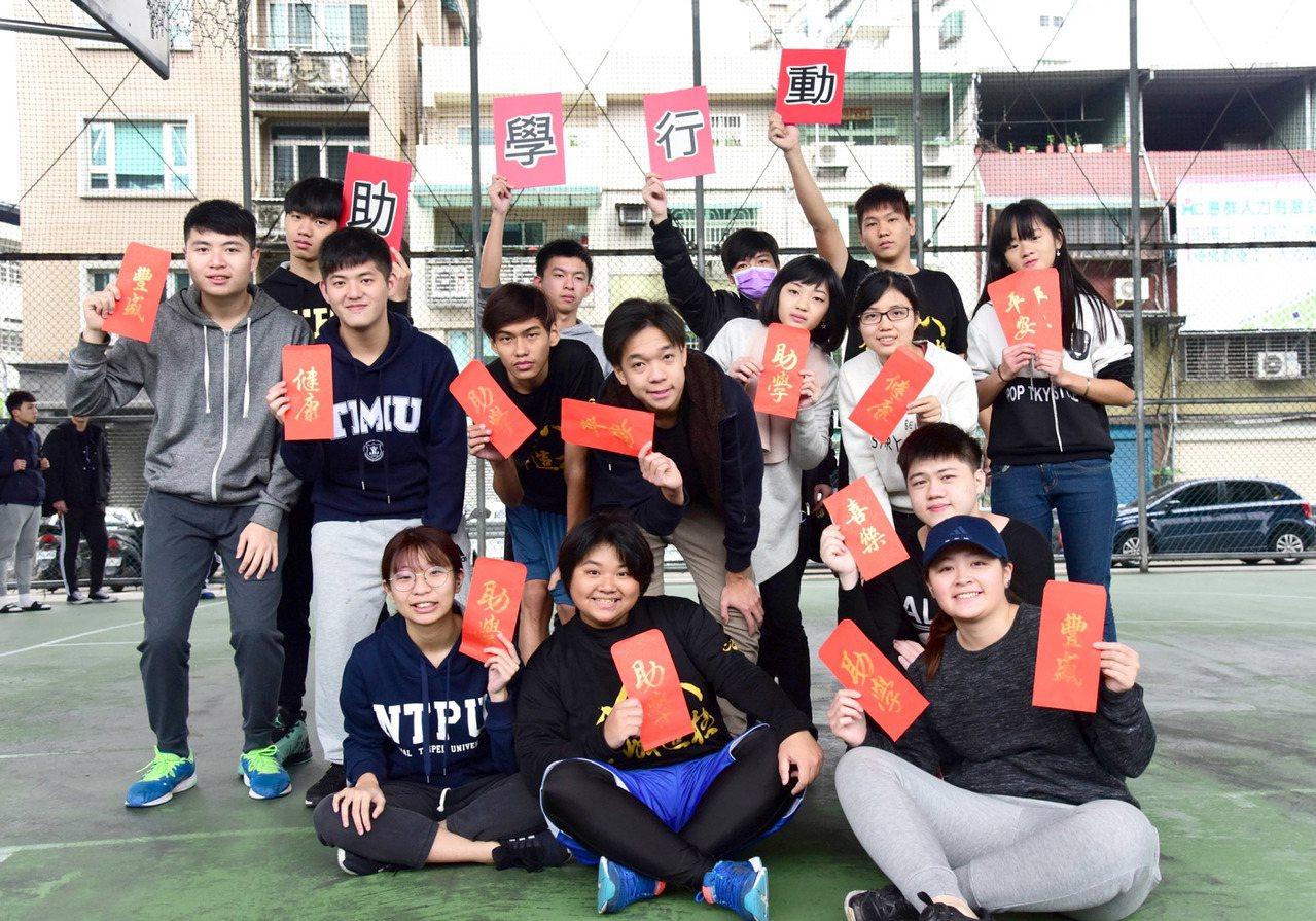 台灣世界展望會呼籲民眾響應助學紅包,助弱勢兒少勇敢面對生命挑戰。圖非新聞當事人。...