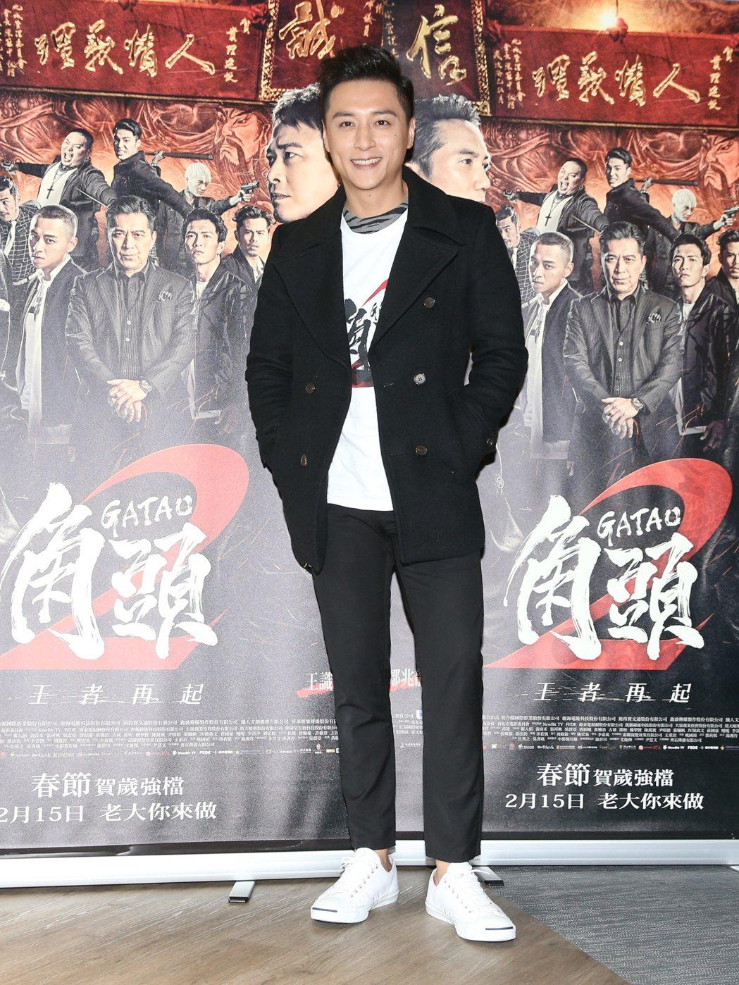 電影「角頭2」,演員鄭人碩。記者楊萬雲/攝影