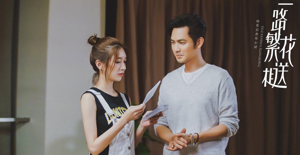 江疏影(左)、鍾漢良在「一路繁花相送」中有許多吻戲。圖/CHOCO TV提供