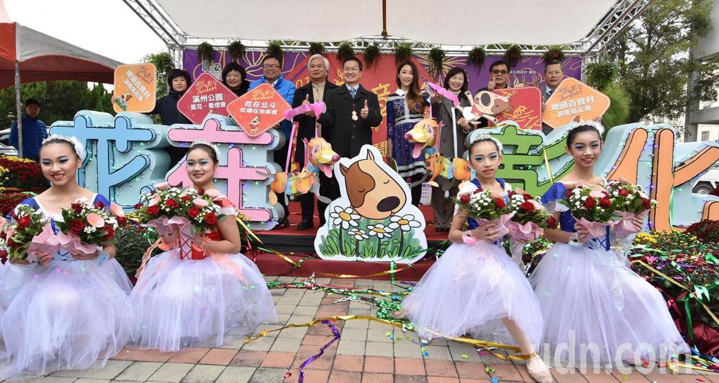 彰化縣政府主辦的「花在彰化-富貴來福鬧春宵」活動將從2月16日上場到3月3日,今...
