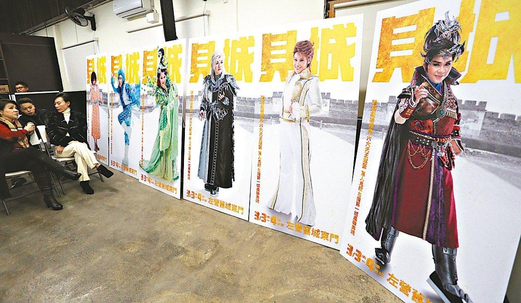 下月三、四日登場的二○一八「見城」升級二.○版,是台灣最大環境劇場。 記者劉學聖...