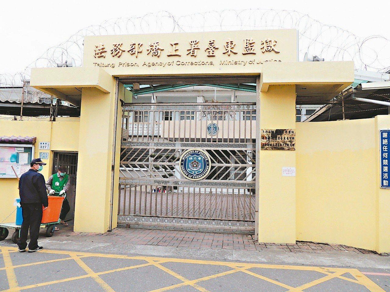 台東監獄傳出流感群聚感染。 聯合報系資料照/記者羅紹平攝影