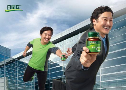 馬來西亞籍的林史恩因這支「素人大叔跑步篇」的雞精廣告,觸動許多中年大叔的馬拉松基...