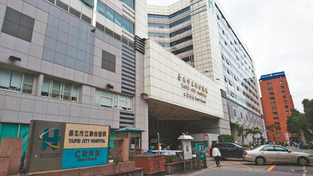 台北市聯合醫院今天公告春節假期開放情形,各門診於16日至18日(初一至初三)全天...