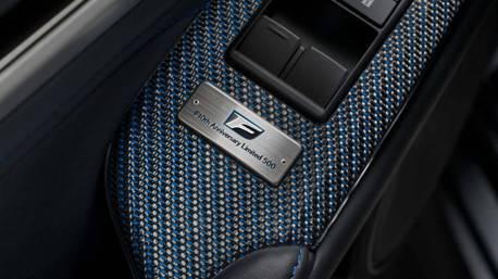好料不再鎖國 Lexus F 10周年紀念版車型美國開賣