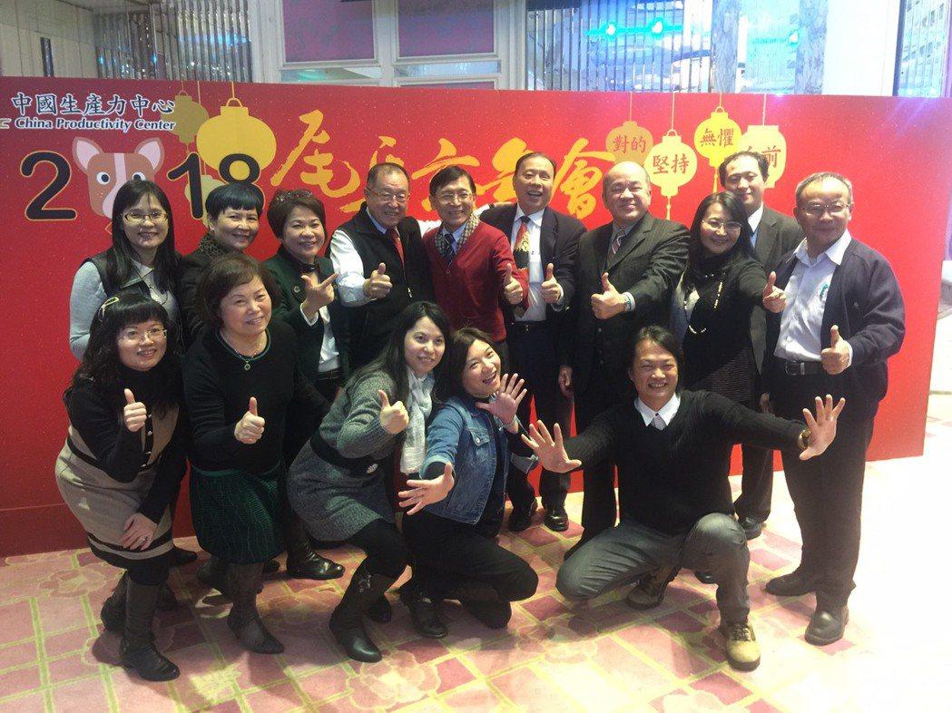 鴻鵠志的企業代表熱情參與CPC的尾牙忘年會。CPC/提供