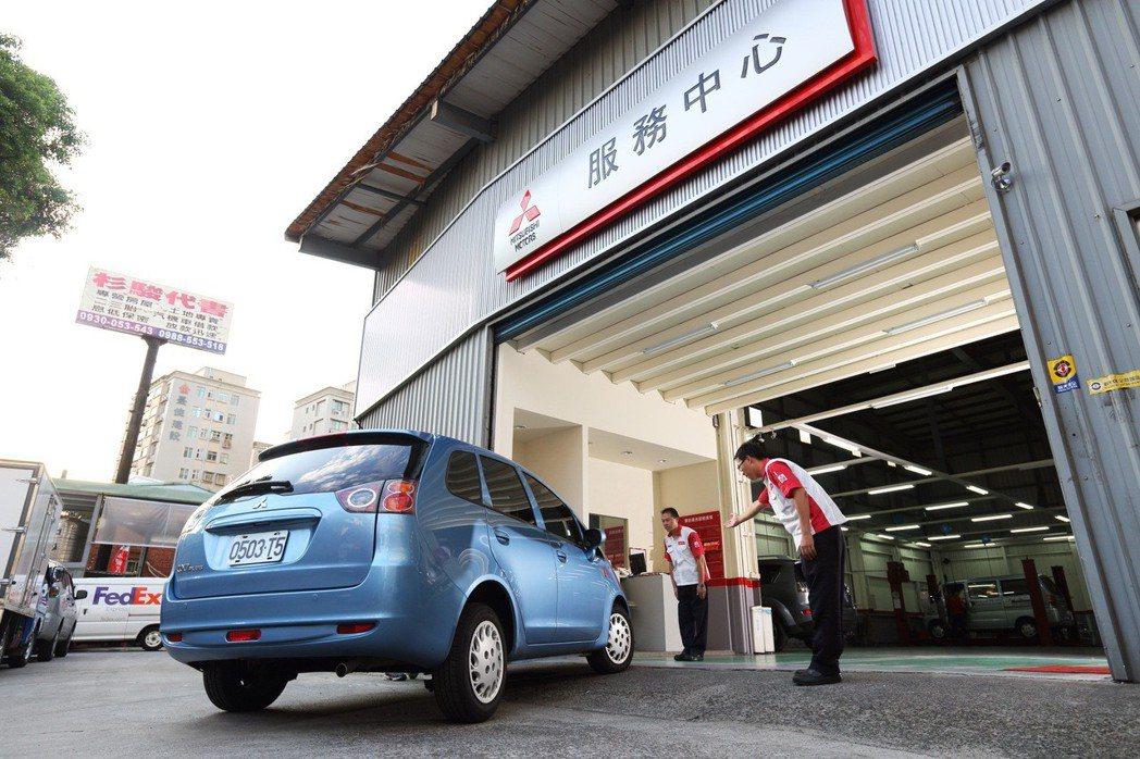 中華三菱服務廠春節期間不打烊 提供車主最即時的安全防護。 圖/中華三菱提供