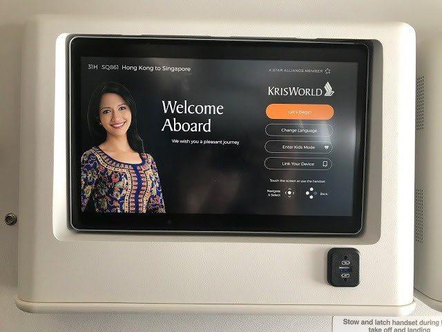 優選經濟艙的螢幕(這是在香港~新加坡航段照的)圖文來自於:TripPlus