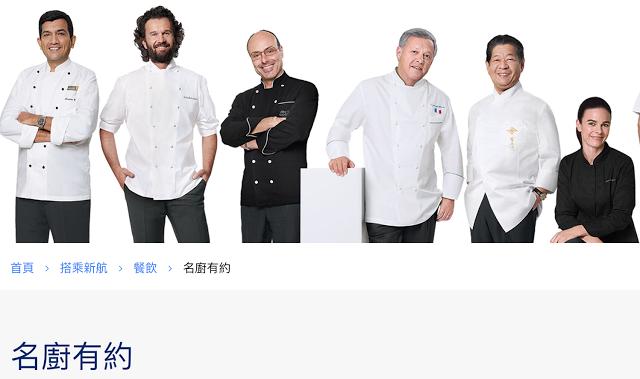 Book The Cook預選餐點服務 (Photo Credit: Singa...
