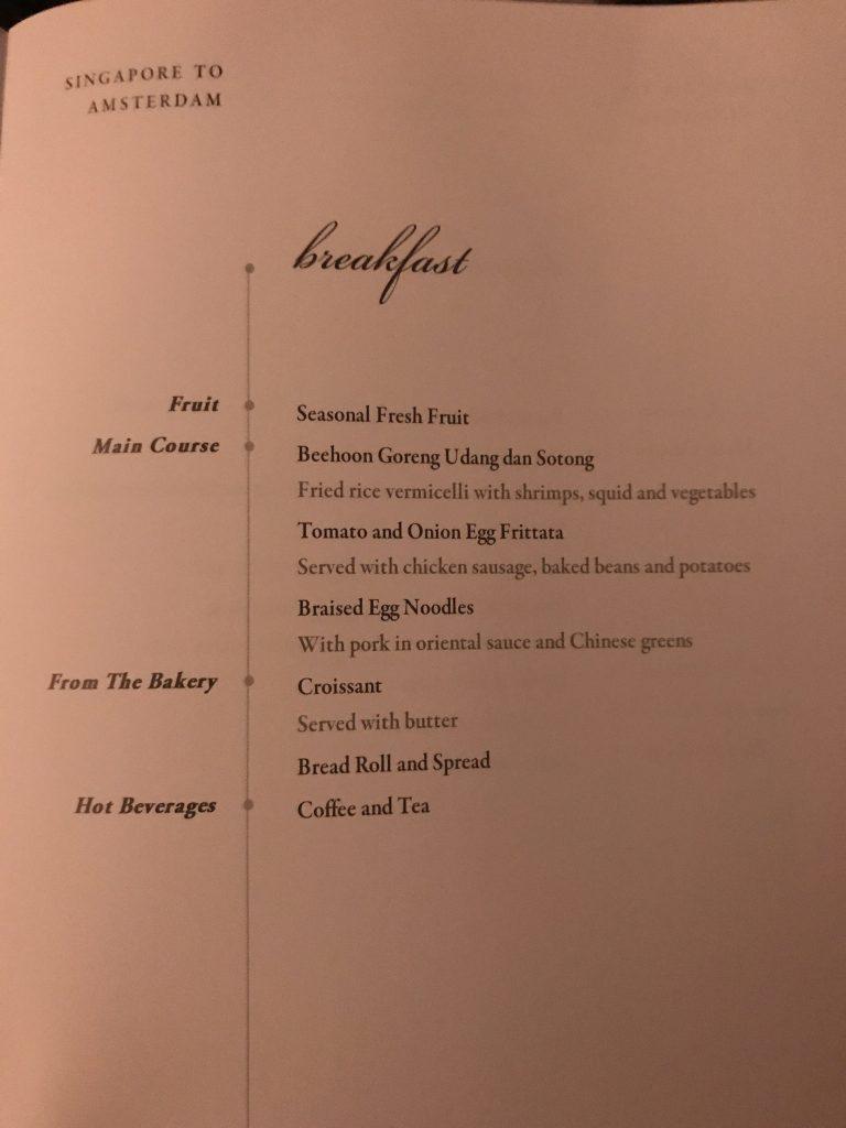 當日優選經濟艙的菜單-早餐餐點選擇。圖文來自於:TripPlus