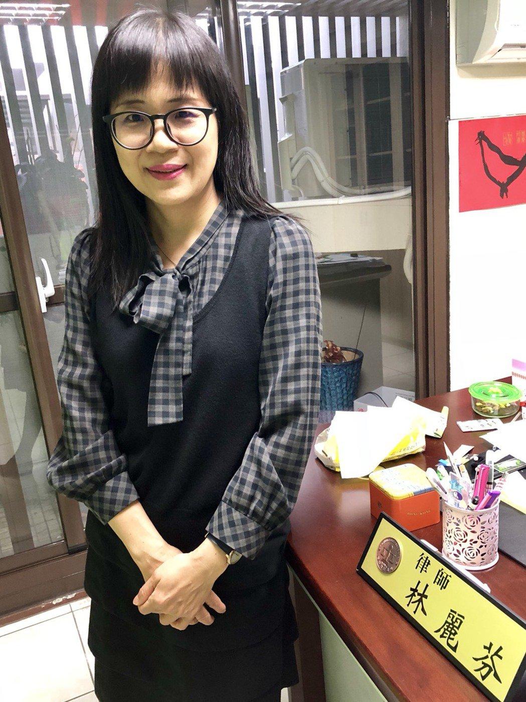 律師林麗芬是退休公務員。記者林敬家/攝影