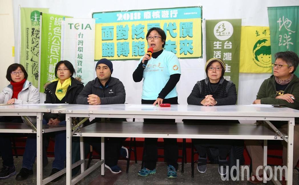 全國廢核行動平台、環保聯盟、主婦聯盟等環保團體上午在NGO會館,說明包括核廢處置...