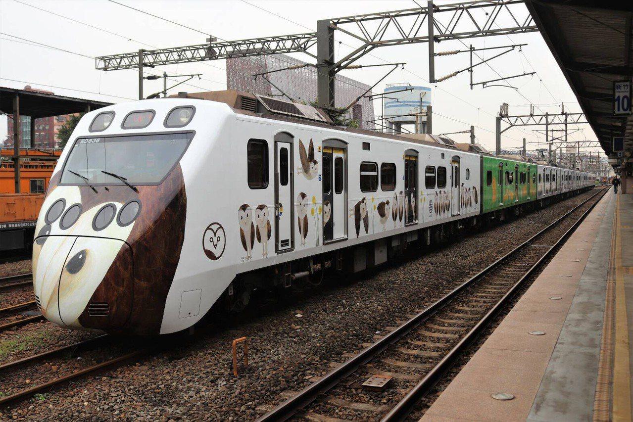 里山動物列車。圖/台鐵局提供