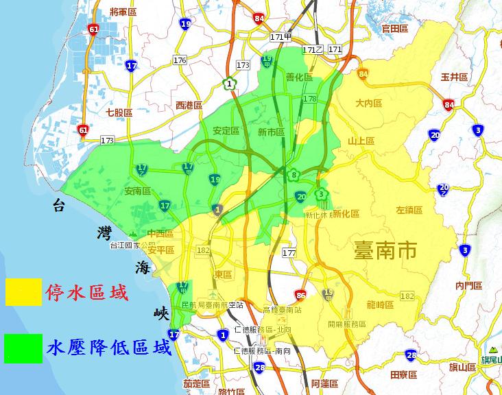 自來水公司台南供水區將進行大規模的停水 圖/水公司提供