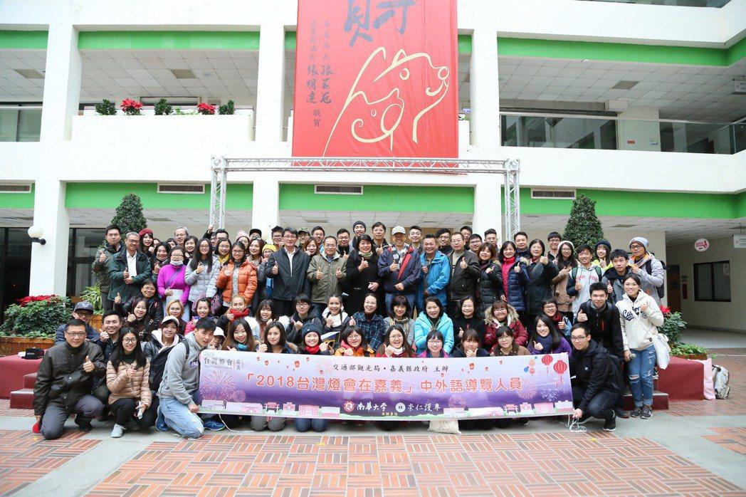 南华大学承办2018台湾灯会中外语导览人员培训。图/南华大学提供