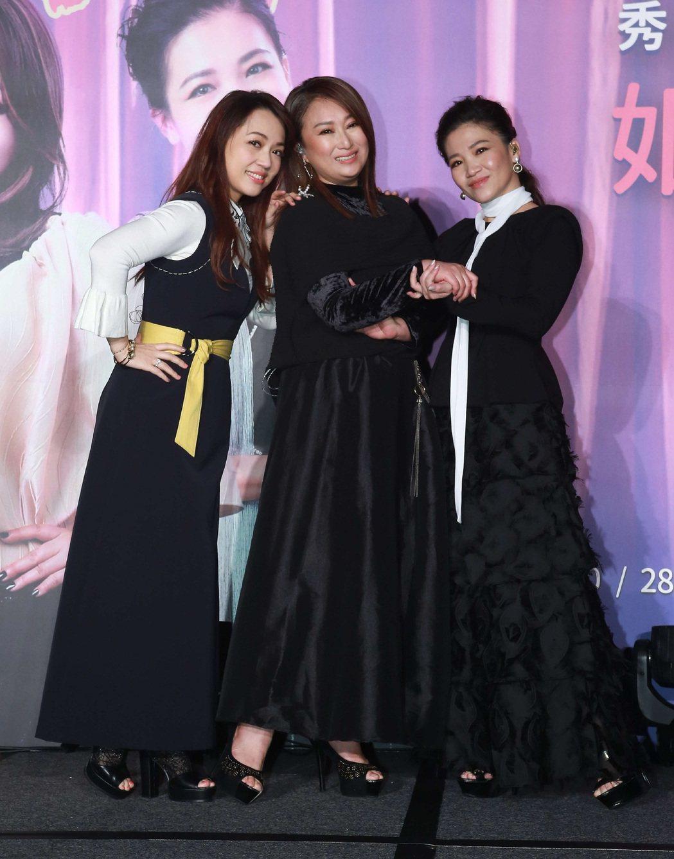 左起秀蘭瑪雅、王瑞霞、黃妃將於5月27日在台北國際會議中心開唱。圖/寬宏提供
