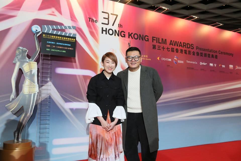 王菀之(左)與白只負責公布今年香港電影金像獎入圍名單。圖/摘自臉書