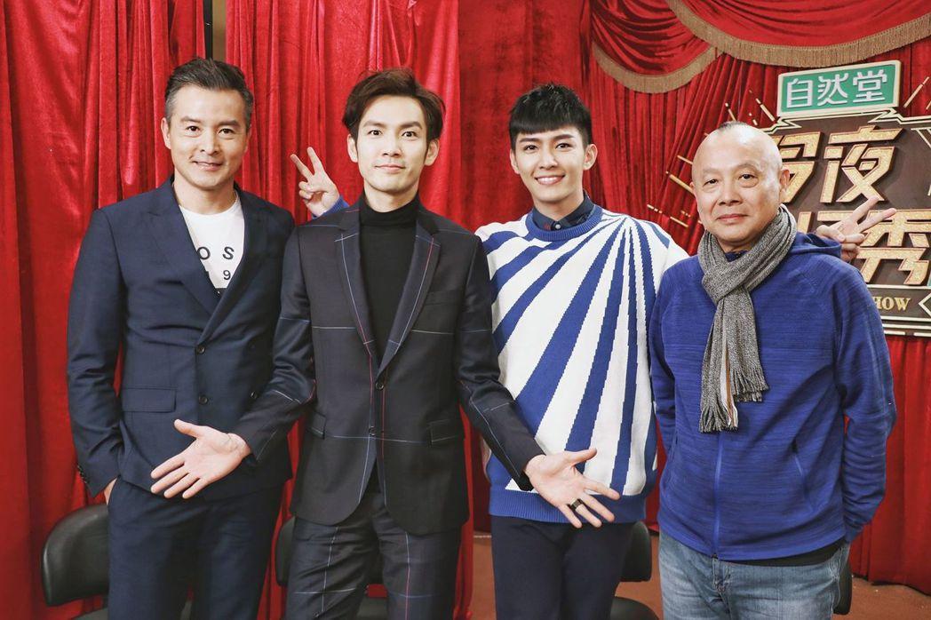 李銘順(左起)鍾漢良和炎亞綸為新戲宣傳。圖/華研國際提供