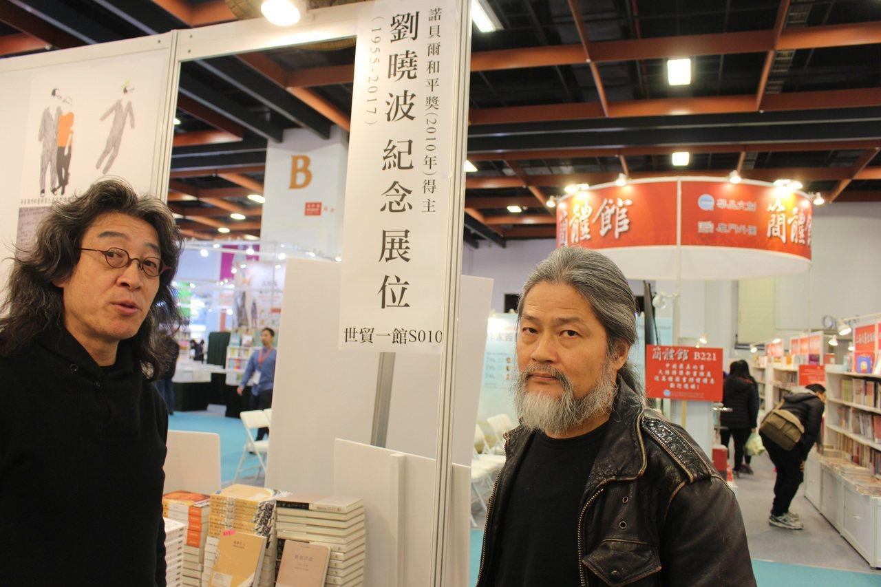 台北國際書展強調出版的自由多元,詩人貝嶺(左)、孟浪於書展設置「劉曉波紀念展位」...
