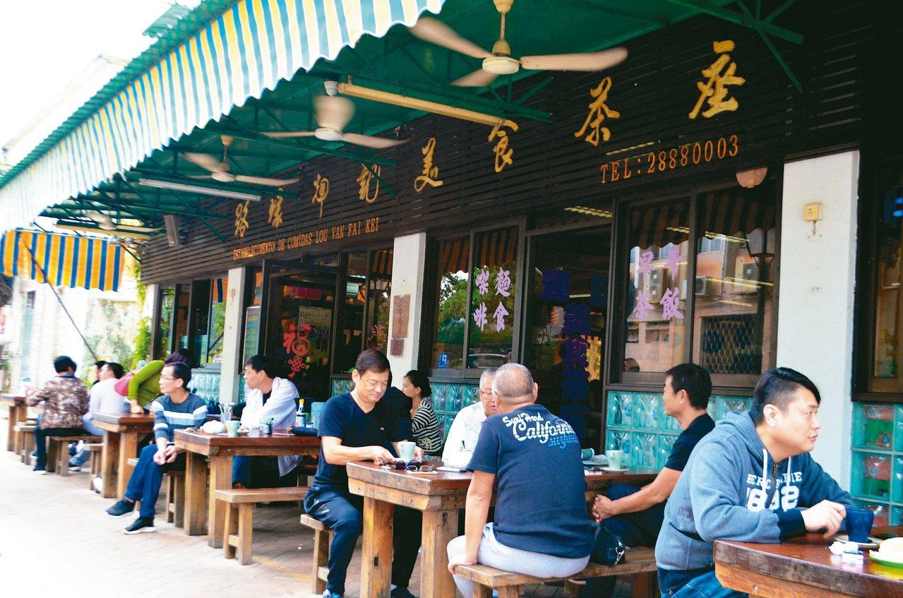 路環輝記美食茶座是在地人必吃餐廳。 記者魏妤庭/攝影