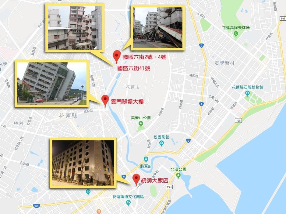 圖/聯合報系攝影、擷自Google Map