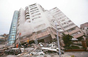 地震時先開門?避難包用在受困?避災的兩個誤解