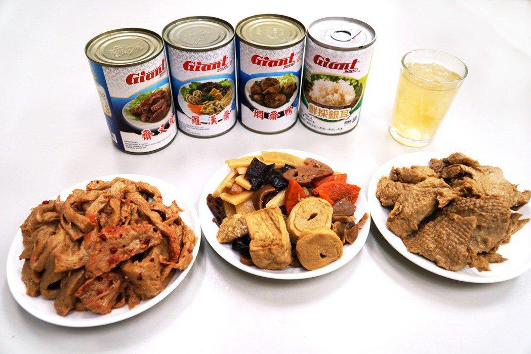 大葉大學與建新食品產學合作,開發銀髮族素食即食食品。 大葉大學/提供。