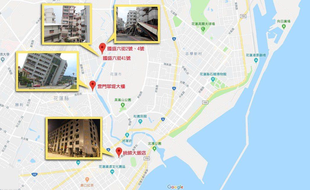 0206花蓮強震建築傾倒位置圖 圖/聯合報系攝影、擷自Google Map