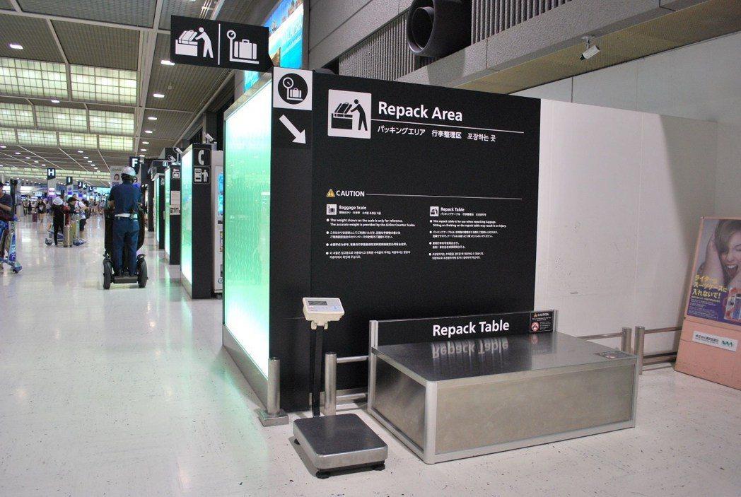 行李秤、行李打包區 成田機場官網