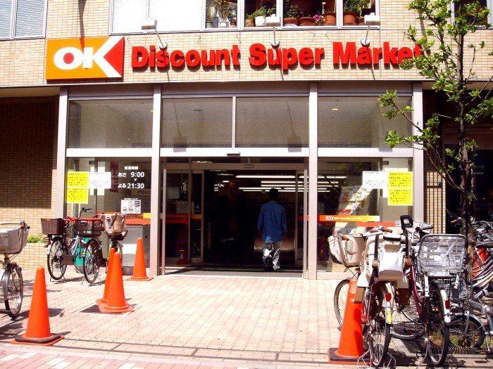 OK Store livedoor.jp