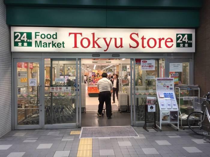 Tokyu Store yelp