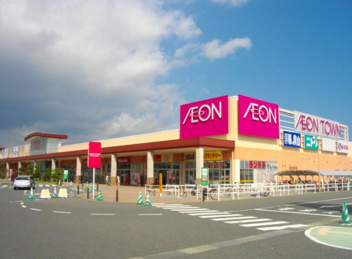 AEON TOWN wikimedia