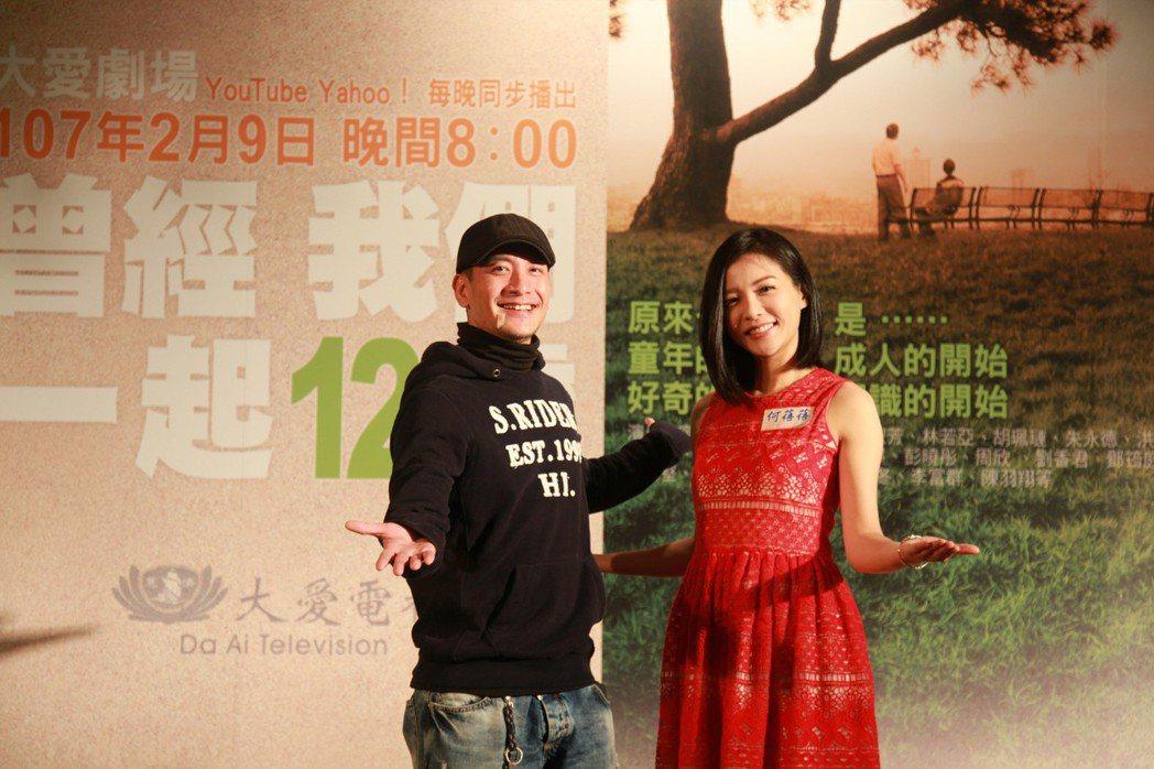 何蓓蓓、高山峰演出「曾經 我們一起12歲」。圖/大愛提供