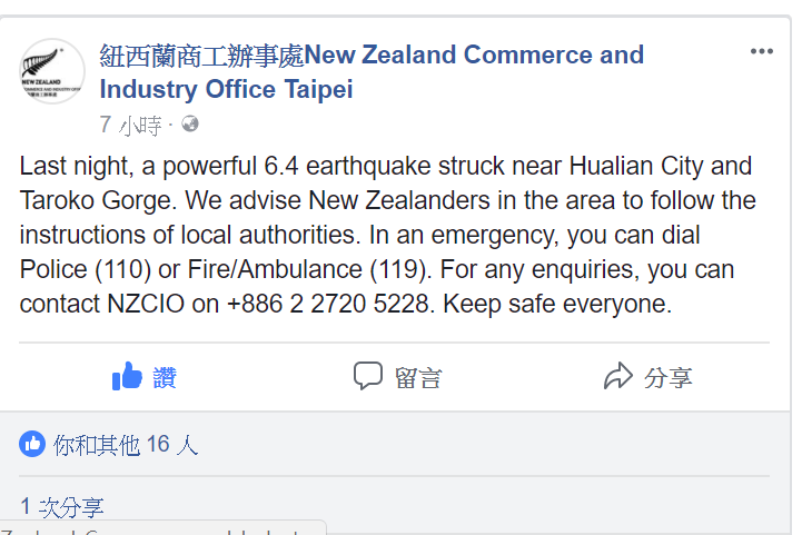 紐西蘭商工辦事處提醒在台紐西蘭人要注意安全。圖/取自臉書