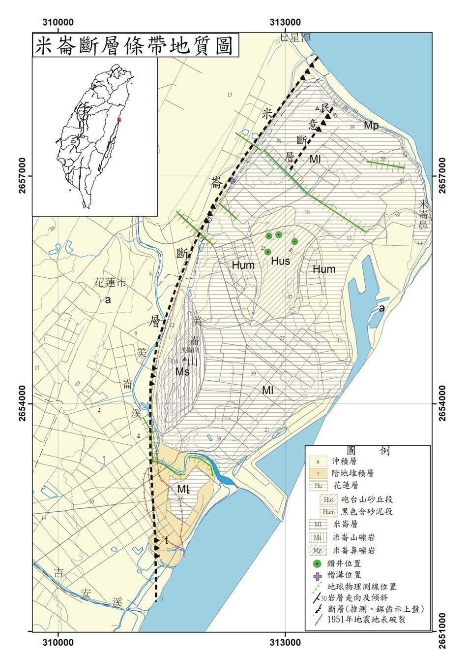 圖/翻攝自中央地質調查所網站
