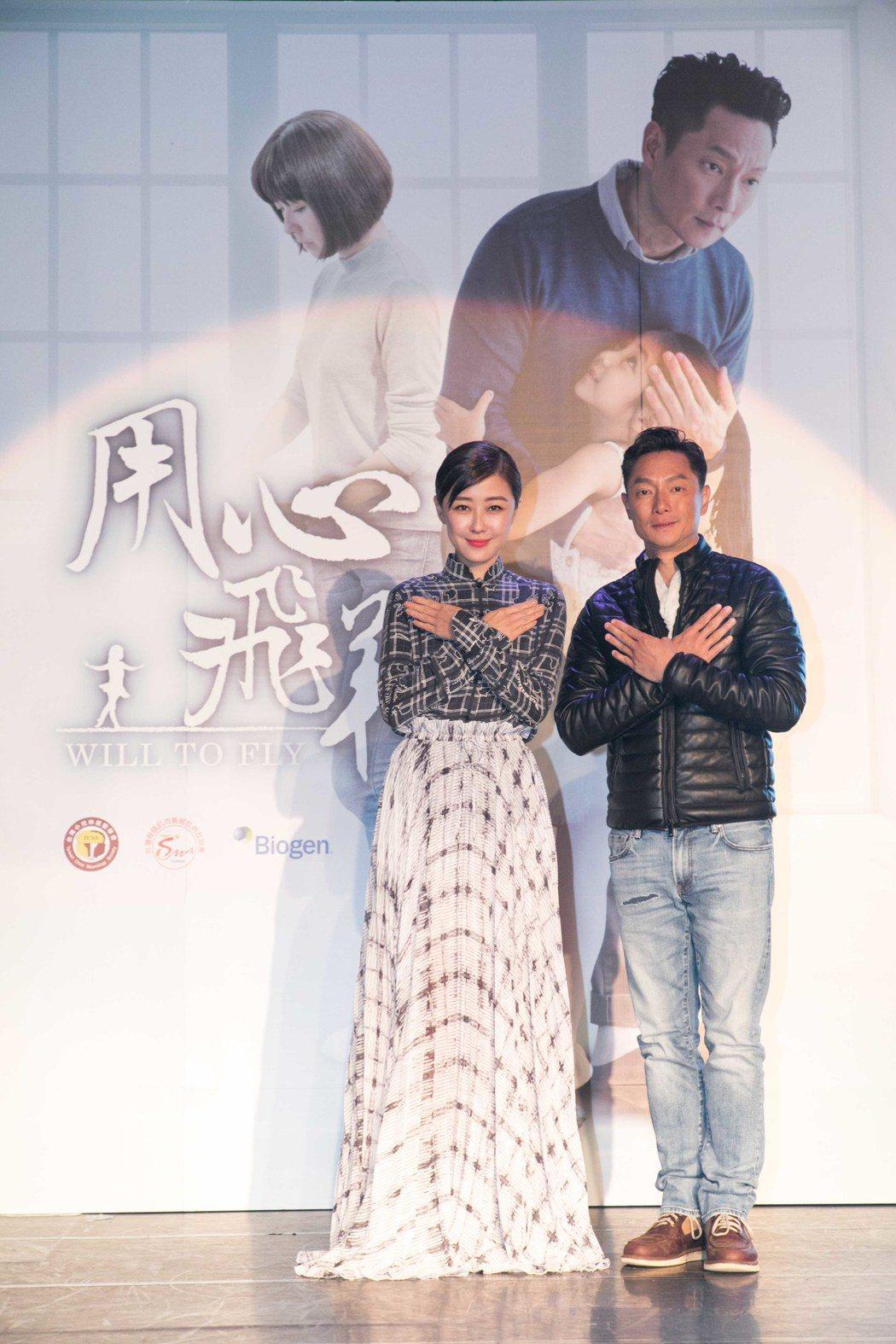 謝祖武(右)、李維維出席公益微電影「用心飛翔」首映記者會。圖/創異公關提供