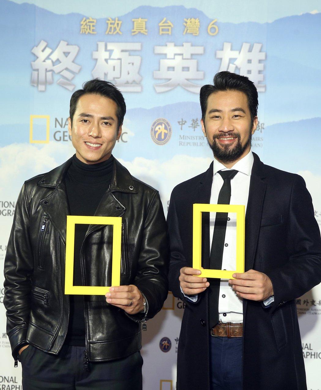 參與國家地理紀錄片《綻放真台灣:終極英雄》配音的藝人莊凱勛(左)、黃健瑋(右),...
