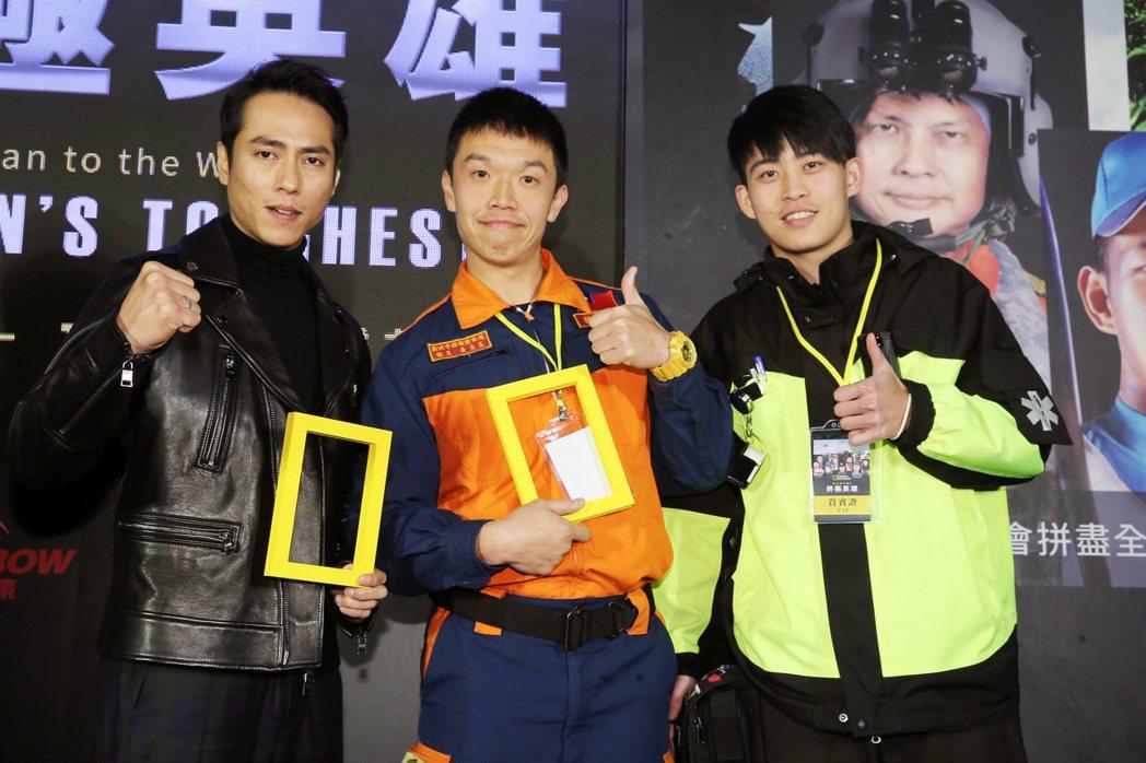 參與國家地理紀錄片《綻放真台灣:終極英雄》配音的藝人莊凱勛(左),今天出席首映會...