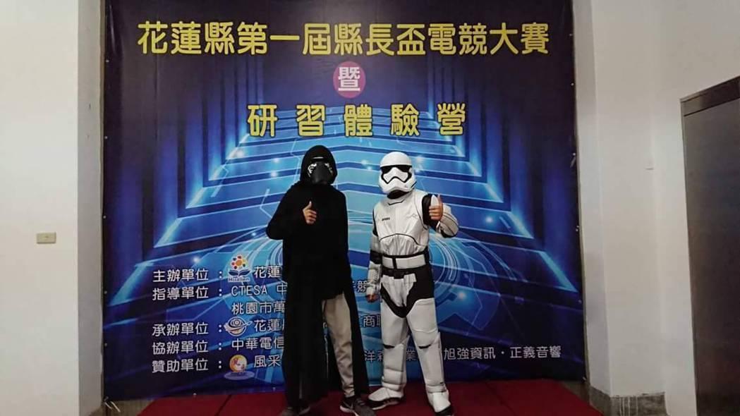 第一屆花蓮縣長盃電競以星際爭霸戰裝扮和氣氛開幕。圖/萬能科大提供