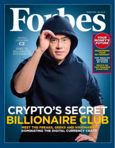 本期富比世雜誌用趙長鵬為封面故事。 (香港文匯網)