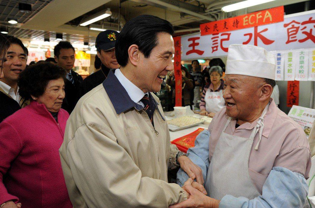2010年春節,總統馬英九(中)到北市興隆市場買年菜,在王記水餃攤看到「全民支持...