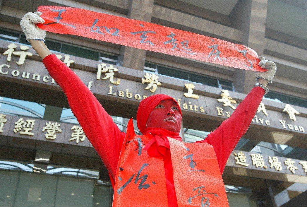 2010年春節,台大博士生朱政騏到勞委會門口,以「人肉春聯」的方式,抗議派遣臨時...