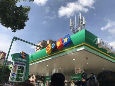 台塑化加油站