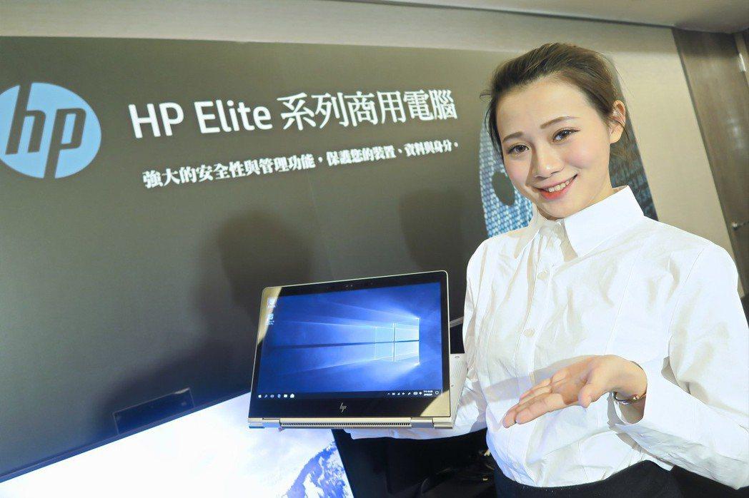 HP EliteBook x360 1020G2是商用筆電市場中少數能提供360...