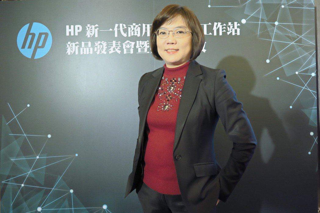 台灣惠普資訊科技總經理王靜秀上任一周年,帶領公司在2017年繳出好成績。 彭子豪...