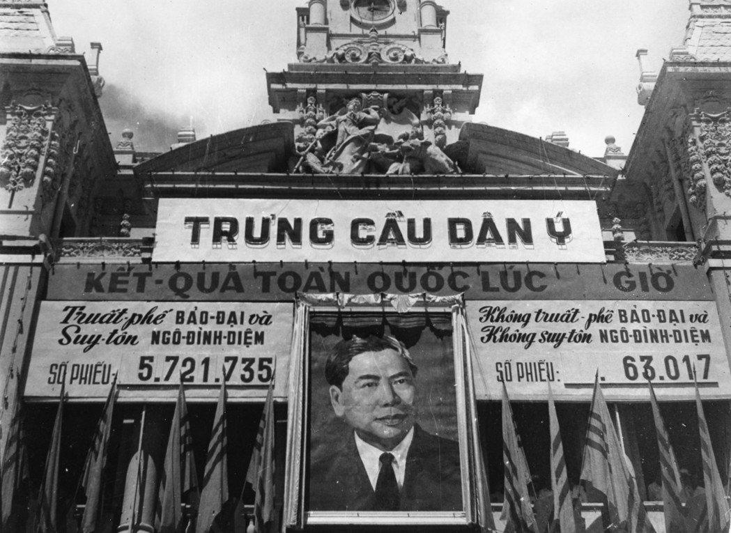 1955年秋天,南越舉行大選公投,宣稱由人民決定自己的政體與領導人,最後,吳廷琰...