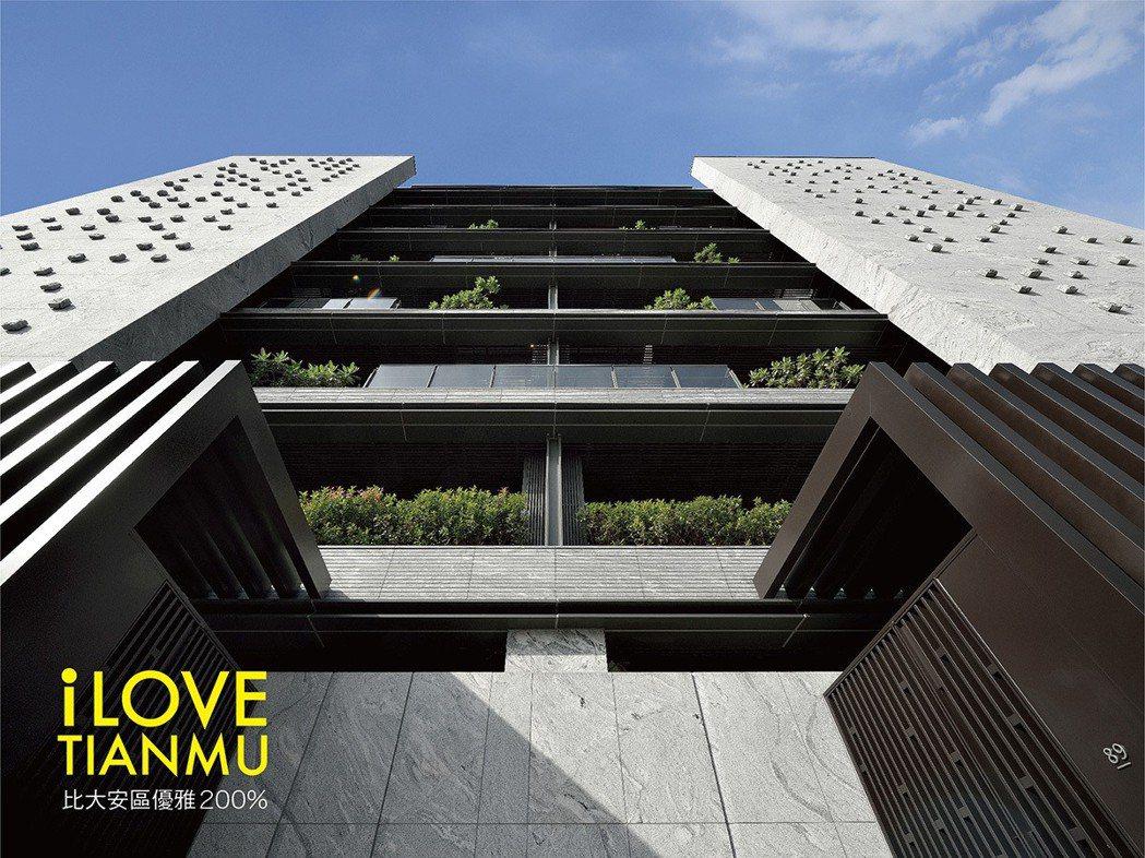 建築師李文勝讓谷画青既是建築設計,也是立體山水皴畫。 圖/璞園建設 提供