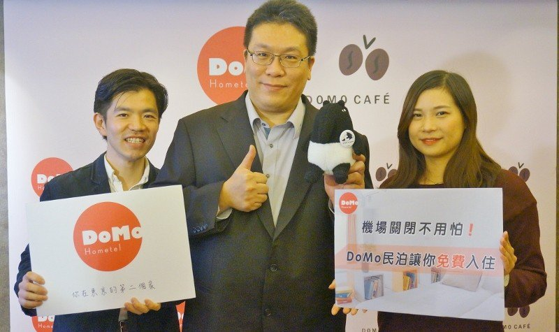 DoMo集團執長李奇嶽(中)表示,旗下7月在日本東新宿開幕的旅館及馬來西亞麻六甲...